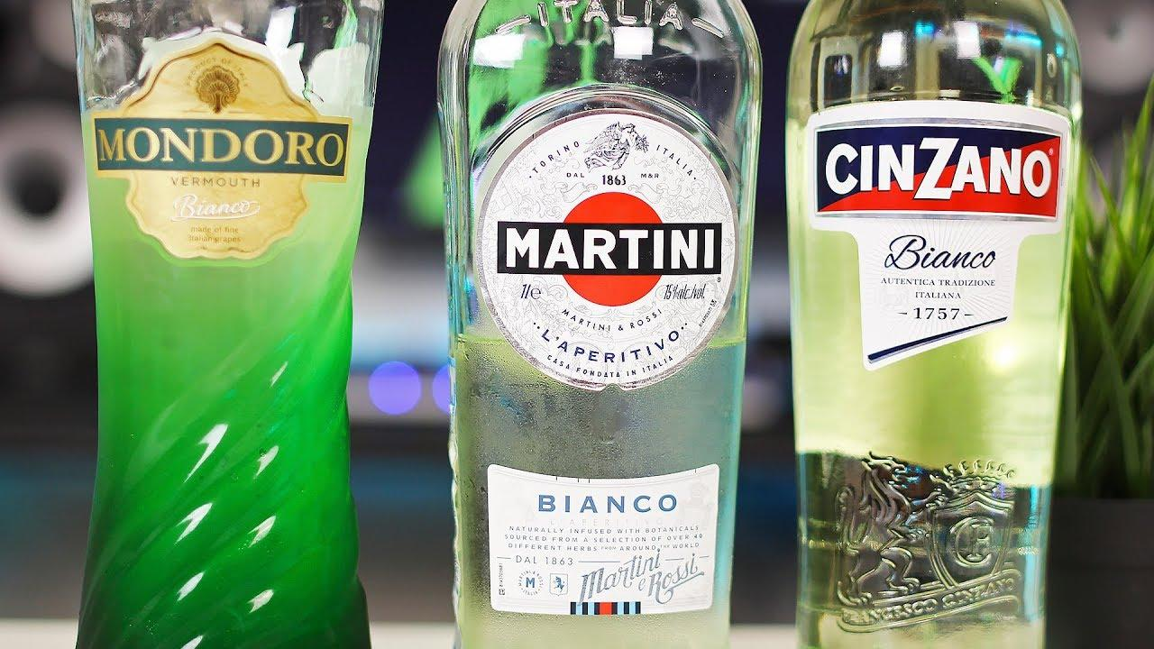Вермут Martini vs Cinzano vs Mondoro (Мартини Бьянко, Чинзано, Мондоро)